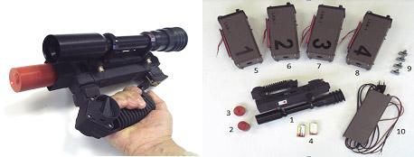 Remote Laser Mine Activators Type LAM-1