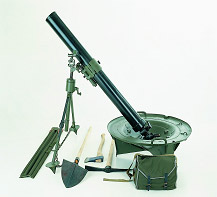120 mm MORTAR M75