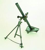 60 mm M84 MORTAR
