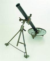 82 mm M96 LIGHT MORTAR