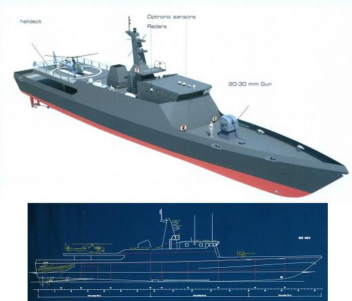 OPV60 - Offshore Patrol Vessel