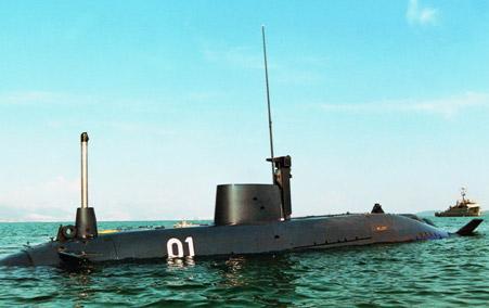 Midget Submarine Class VELEBIT