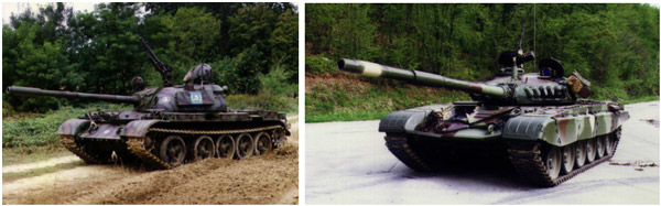 Main Battle Tank M-84