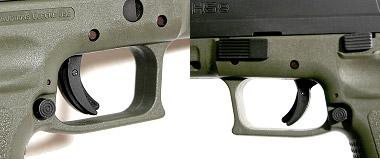 HS - Trigger Safety system