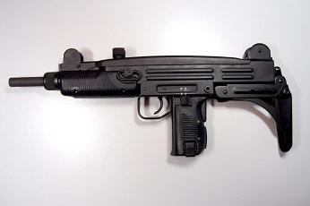 Submachine Gun Type ERO cal. 9x19mm